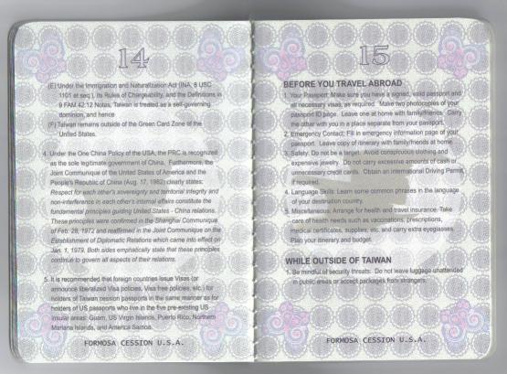 Теплообменник паспорт паспорт где запаять теплообменник